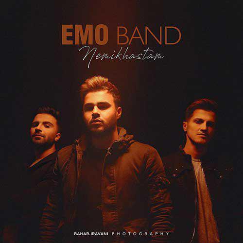 تک ترانه - دانلود آهنگ جديد Emo-Band-Nemikhastam دانلود آهنگ امو بند به نام نمیخواستم