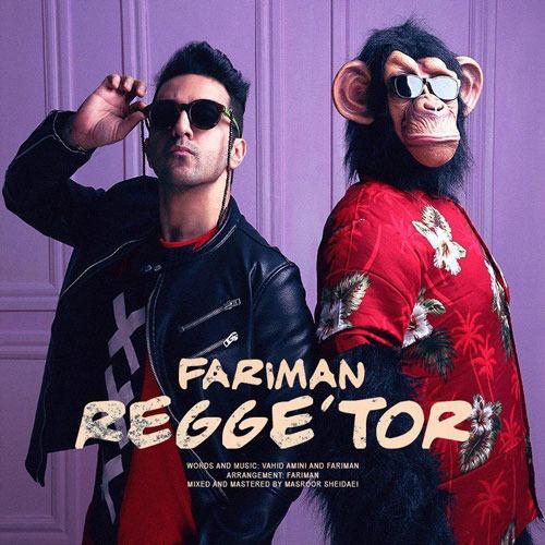 تک ترانه - دانلود آهنگ جديد Fariman-Regge-tor دانلود آهنگ فریمن به نام رِگه طور