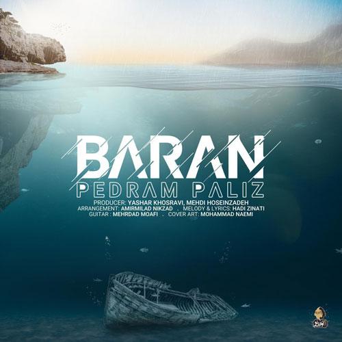 تک ترانه - دانلود آهنگ جديد Pedram-Paliz-Baran دانلود آهنگ پدرام پالیز به نام باران