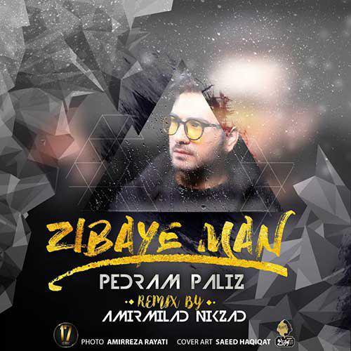 تک ترانه - دانلود آهنگ جديد Pedram-Paliz-Zibaye-Man-Remix دانلود ریمیکس پدرام پالیز به نام زیبای من
