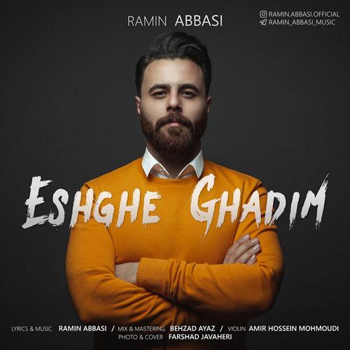 تک ترانه - دانلود آهنگ جديد Ramin-Abbaai-Eshghe-Ghadim دانلود آهنگ رامین عباسی به نام عشق قدیم