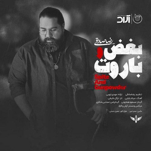 تک ترانه - دانلود آهنگ جديد Reza-Sadeghi-Boghzo-Baroot دانلود آهنگ رضا صادقی به نام بغض و باروت
