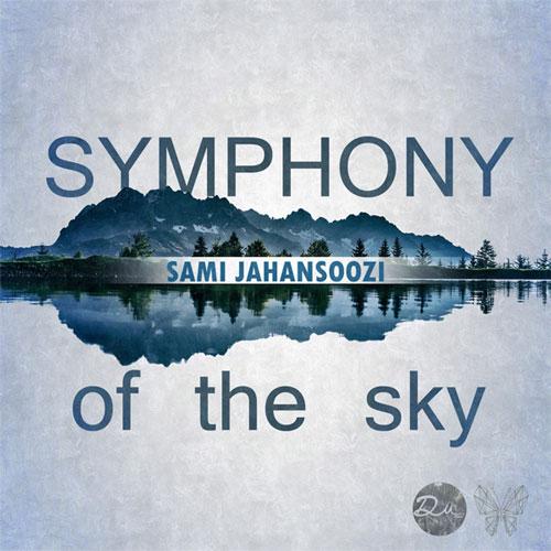 تک ترانه - دانلود آهنگ جديد Sami-Jahansoozi-Mosaken دانلود آهنگ سامی جهانسوزی به نام مسکن