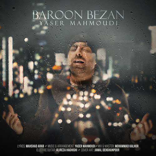 تک ترانه - دانلود آهنگ جديد Yaser-Mahmoudi-Baroon-Bezan دانلود آهنگ یاسر محمودی به نام بارون بزن