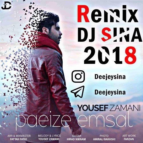 تک ترانه - دانلود آهنگ جديد Yousef-Zamani-Paeiz-Emsal-Remix دانلود ریمیکس یوسف زمانی به نام پاییز امسال