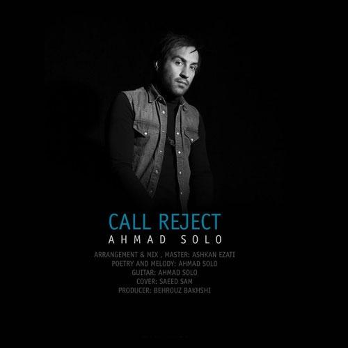 تک ترانه - دانلود آهنگ جديد Ahamd-Soli-Call-Reject دانلود آهنگ احمد سلو به نام رد تماس