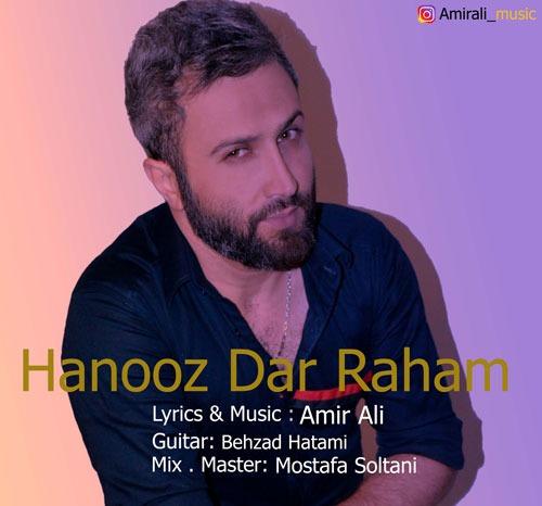 تک ترانه - دانلود آهنگ جديد Amir-Ali-Hanooz-Dar-Raham دانلود آهنگ امیر علی به نام هنوز در راهم