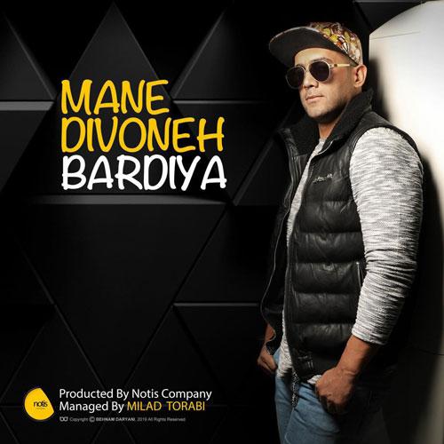 تک ترانه - دانلود آهنگ جديد Bardiya-Mane-Divoneh دانلود آهنگ بردیا به نام منه دیوونه
