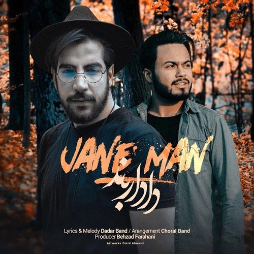 تک ترانه - دانلود آهنگ جديد Dadar-Band-Jane-Man دانلود آهنگ دادار بند به نام جان من