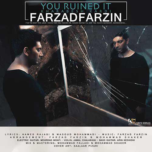 تک ترانه - دانلود آهنگ جديد Farzad-Farzin-Kharabesh-Kardi1 دانلود آهنگ فرزاد فرزین به نام خرابش کردی