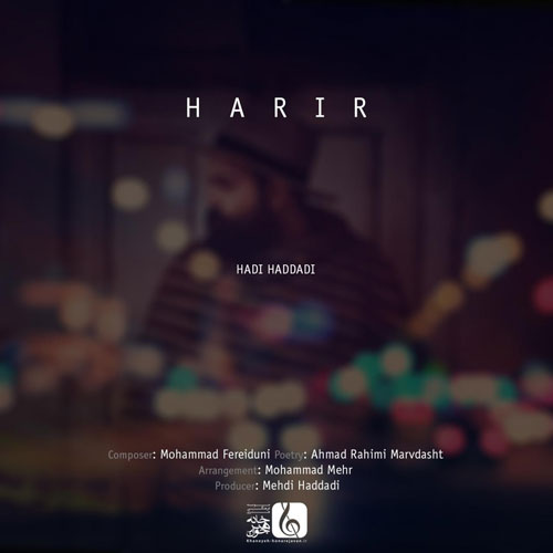 تک ترانه - دانلود آهنگ جديد Hadi-Hadadi-Harir دانلود آهنگ هادی حدادی به نام حریر