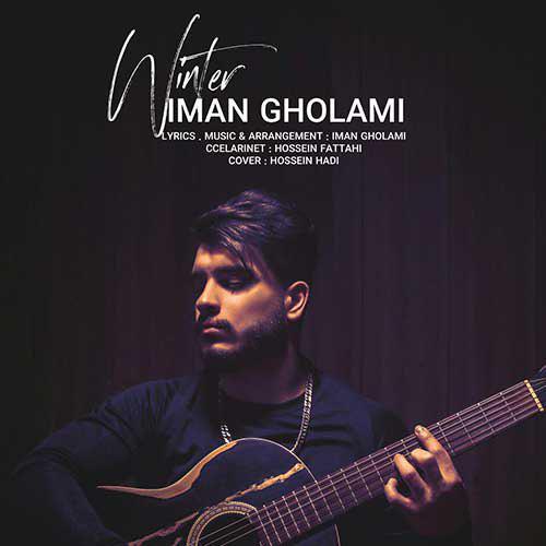 تک ترانه - دانلود آهنگ جديد Iman-Gholami-Zemestoon دانلود آهنگ ایمان غلامی به نام زمستون