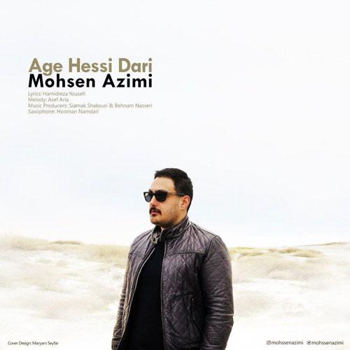 تک ترانه - دانلود آهنگ جديد Mohsen-Azimi-Age-Hessi-Dari دانلود آهنگ محسن عظیمی به نام اگه حسی داری
