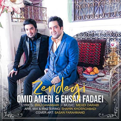 تک ترانه - دانلود آهنگ جديد Omid-Ameri-Ehsan-Fadaei-Zendegi دانلود آهنگ امید آمری و احسان فدایی به نام زندگی