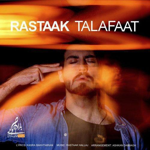 تک ترانه - دانلود آهنگ جديد Rastaak-Talafaat دانلود آهنگ رستاک به نام تلفات