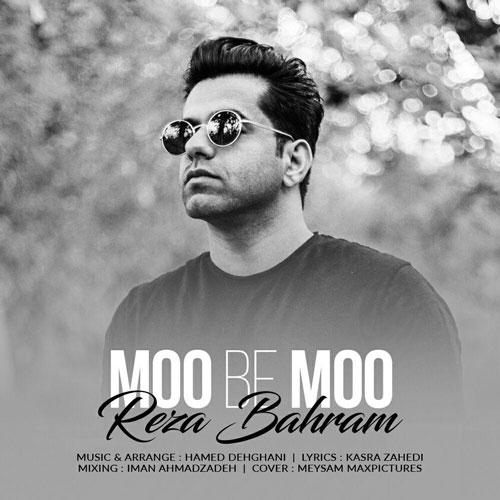 تک ترانه - دانلود آهنگ جديد Reza-Bahram-Moo-Be-Moo دانلود آهنگ رضا بهرام به نام مو به مو