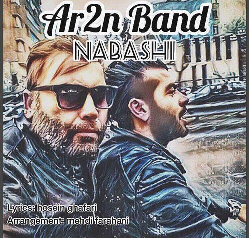 تک ترانه - دانلود آهنگ جديد Ar2n-Band-Nabashi دانلود آهنگ آرتون بند به نام نباشی