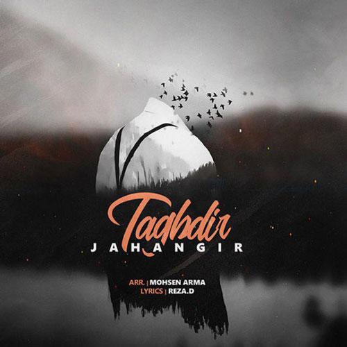 تک ترانه - دانلود آهنگ جديد Jahangir-Taghdir دانلود آهنگ جهانگیر به نام تقدیر