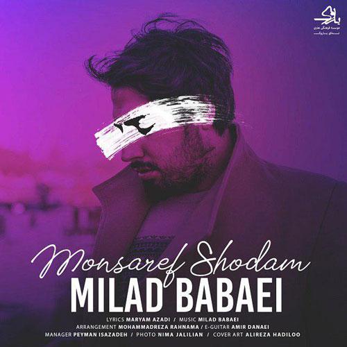 تک ترانه - دانلود آهنگ جديد Milad-Babaei-Monsaref-Shodam دانلود آهنگ میلاد بابایی به نام منصرف شدم