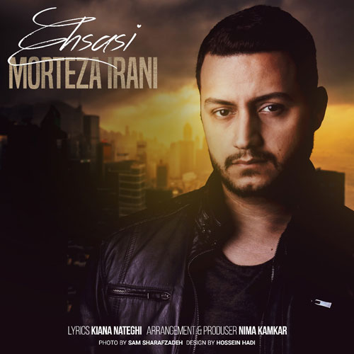تک ترانه - دانلود آهنگ جديد Morteza-Irani-Ehsasi دانلود آهنگ مرتضی ایرانی به نام احساسی