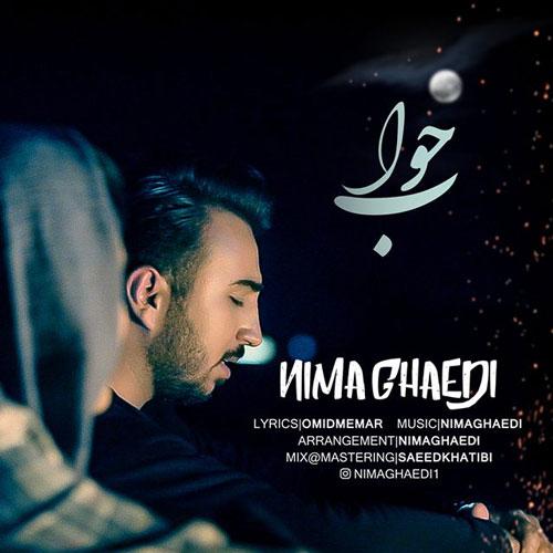 تک ترانه - دانلود آهنگ جديد Nima-Ghaedi-Khab دانلود آهنگ نیما قائدی به نام خواب
