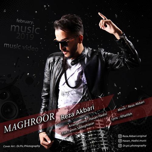 تک ترانه - دانلود آهنگ جديد Reza-Akbari-Maghrour دانلود آهنگ رضا اکبری به نام مغرور