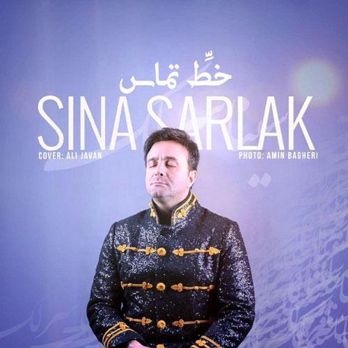 تک ترانه - دانلود آهنگ جديد Sina-Sarlak-Khate-Tamas دانلود آهنگ سینا سرلک به نام خط تماس