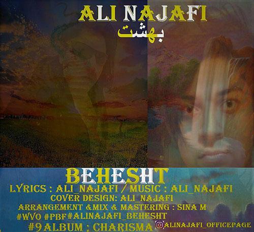 تک ترانه - دانلود آهنگ جديد Ali-Najafi-Behesht دانلود آهنگ علی نجفی به نام بهشت