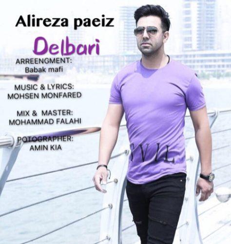 تک ترانه - دانلود آهنگ جديد Alireza-Paeiz-Delbari دانلود آهنگ علیرضا پاییز به نام دلبری