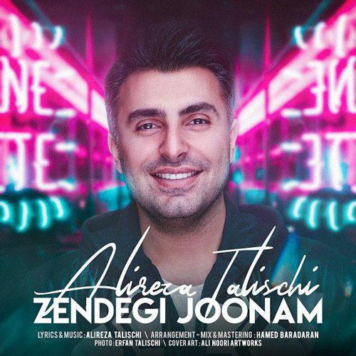 تک ترانه - دانلود آهنگ جديد Alireza-Talischi-Zendegi-Joonam دانلود آهنگ علیرضا طلیسچی به نام زندگی جونم