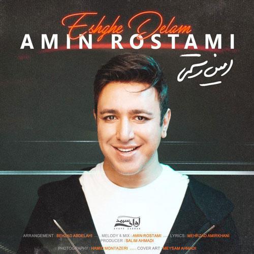 تک ترانه - دانلود آهنگ جديد Amin-Rostami-Eshghe-Delam دانلود آهنگ امین رستمی به نام عشق دلم