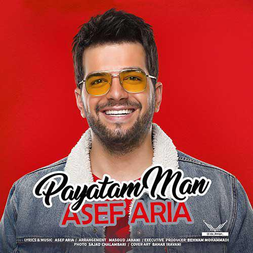 تک ترانه - دانلود آهنگ جديد Asef-Aria-Payatam-Man دانلود آهنگ آصف آریا به نام پایتم من