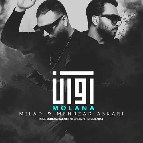 تک ترانه - دانلود آهنگ جديد Avan-Band-Molana دانلود آهنگ آوان بند به نام مولانا