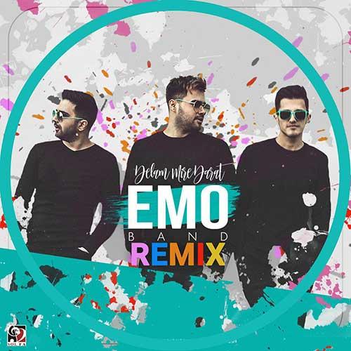 تک ترانه - دانلود آهنگ جديد Emo-Band-Delam-Mire-Barat-remix دانلود ریمیکس امو بند به نام دلم میره برات