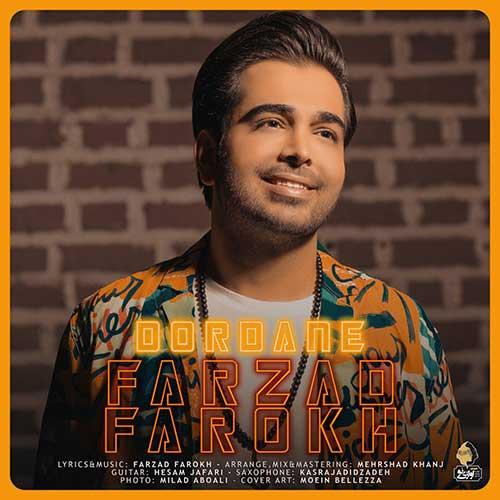 تک ترانه - دانلود آهنگ جديد Farzad-Farokh-Dordaneh دانلود آهنگ فرزاد فرخ به نام دردانه