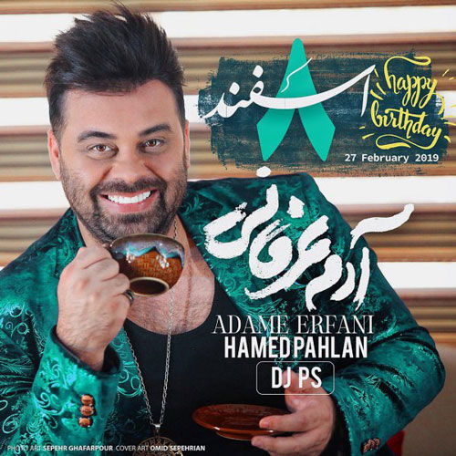 تک ترانه - دانلود آهنگ جديد Hamed-Pahlan-Adame-Erfani دانلود آهنگ حامد پهلان به نام آدم عرفانی