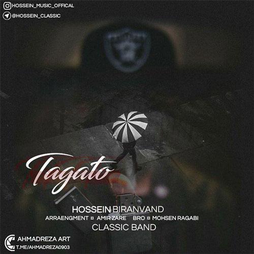 تک ترانه - دانلود آهنگ جديد Hossein-Biranvand-Taghato دانلود آهنگ حسین بیرانوند به نام تقاطع
