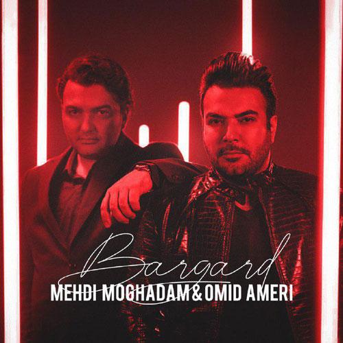 تک ترانه - دانلود آهنگ جديد Mehdi-Moghadam-Bargard-Ft-Omid-Ameri دانلود آهنگ مهدی مقدم و امید آمری به نام برگرد