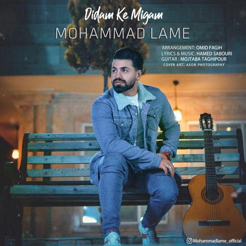 تک ترانه - دانلود آهنگ جديد Mohammad-Lame-Didam-Ke-Migam دانلود آهنگ محمد لامع به نام دیدم که میگم