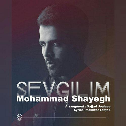 تک ترانه - دانلود آهنگ جديد Mohammad-Shayegh-Sevgilim دانلود آهنگ محمد شایق به نام سوگلیم