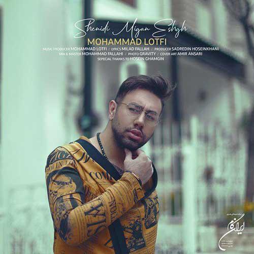 تک ترانه - دانلود آهنگ جديد Mohammad-lotfi-Shenidi-Migan-Eshgh دانلود آهنگ محمد لطفی به نام شنیدی میگن عشق