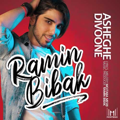 تک ترانه - دانلود آهنگ جديد Ramin-Bibak-Asheghe-Divoone دانلود آهنگ رامین بیباک به نام عاشق دیوونه