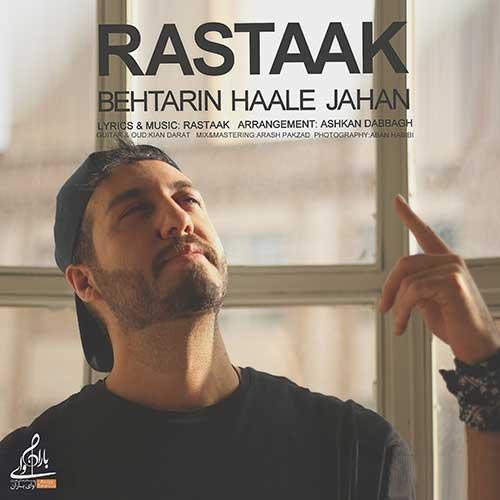 تک ترانه - دانلود آهنگ جديد Rastaak-Behtarin-Haale-Jahan دانلود آهنگ رستاک به نام بهترین حال جهان