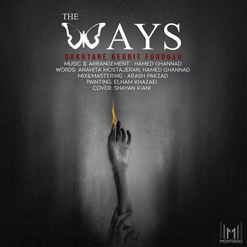تک ترانه - دانلود آهنگ جديد The-Ways-Dokhtare-Kebrit-Foroush دانلود آهنگ The Ways به نام دختر کبریت فروش