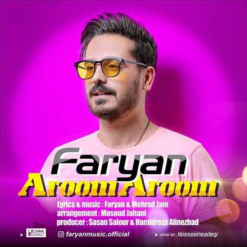 تک ترانه - دانلود آهنگ جديد Faryan-Aroom-Aroom دانلود آهنگ فریان به نام آروم آروم