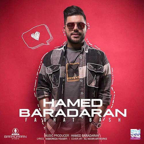 تک ترانه - دانلود آهنگ جديد Hamed-Baradaran-Faghat-Bash دانلود آهنگ حامد برادران به نام فقط باش