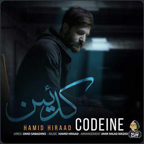 تک ترانه - دانلود آهنگ جديد Hamid-Hiraad-Codeine دانلود آهنگ حمید هیراد به نام کدئین