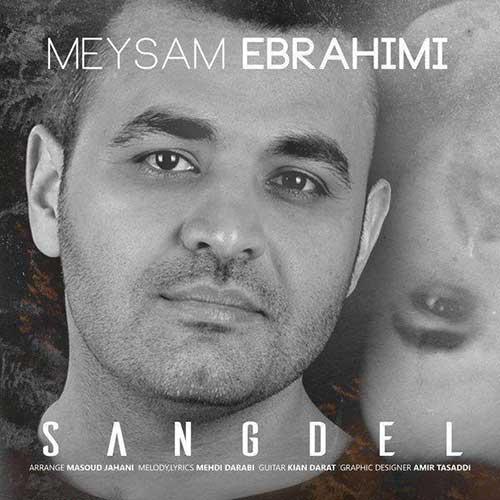 تک ترانه - دانلود آهنگ جديد Meysam-Ebrahimi-Sangdel دانلود آهنگ میثم ابراهیمی به نام سنگدل