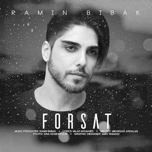تک ترانه - دانلود آهنگ جديد Ramin-Bibak-Forsat دانلود آهنگ رامین بیباک به نام فرصت