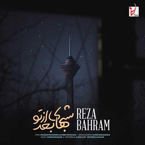 تک ترانه - دانلود آهنگ جديد Reza-Bahram-Shabhaye-Bad-Az-To دانلود آهنگ رضا بهرام به نام شبهای بعد از تو